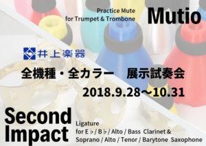 Mutio&SecondImpact