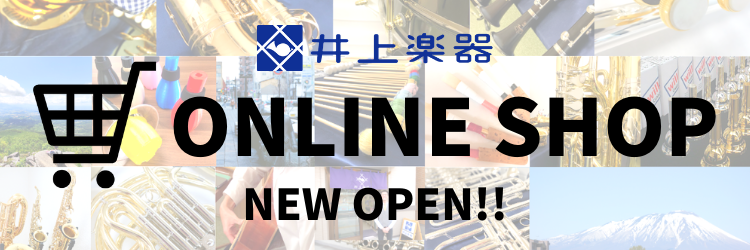 Online Shop リンク